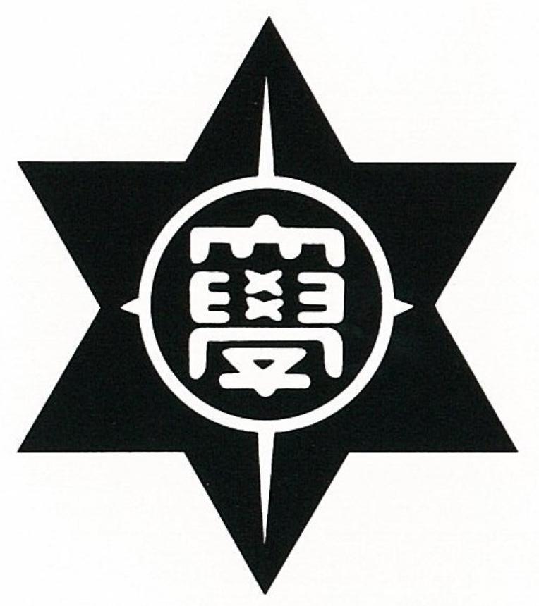 京都先端科学大学硬式野球部