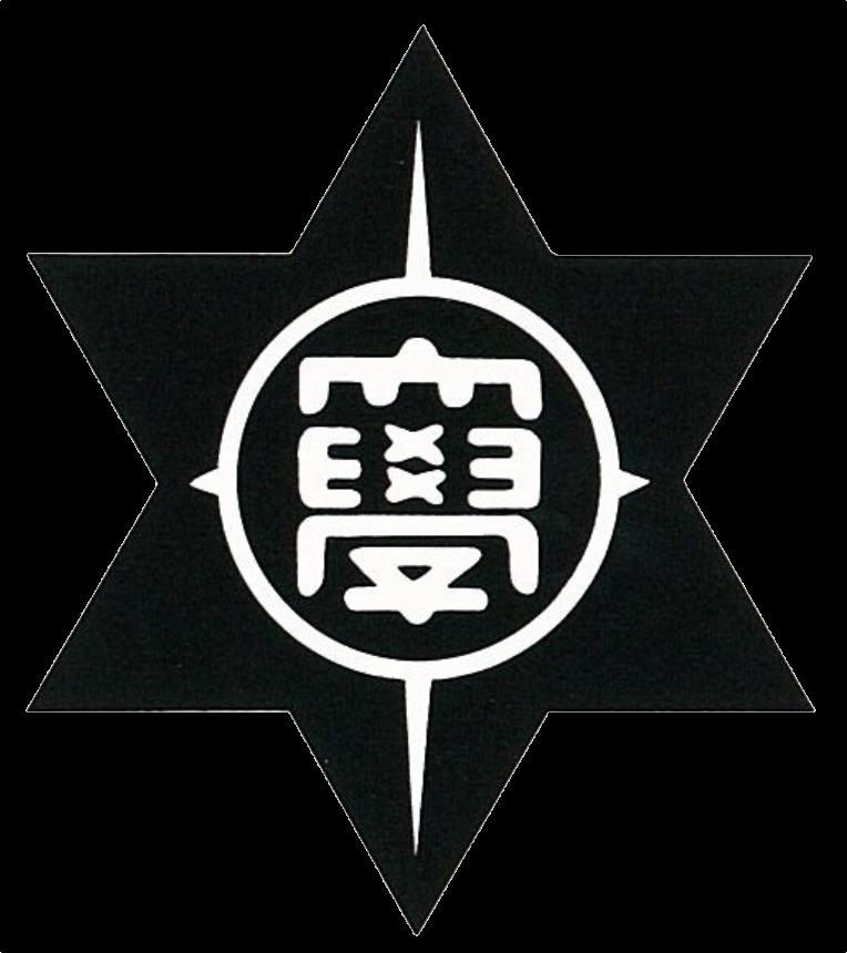 R1秋季リーグ戦 第6節2回戦 対佛教大学
